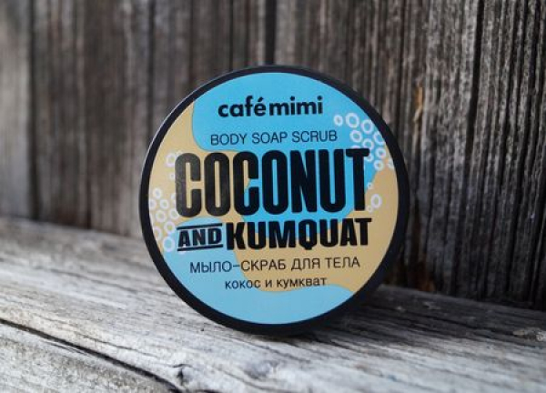Café Mimi Body Soap Scrub Coconut & Cumquat